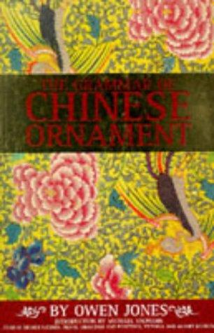 Download Grammar of Chinese Ornament